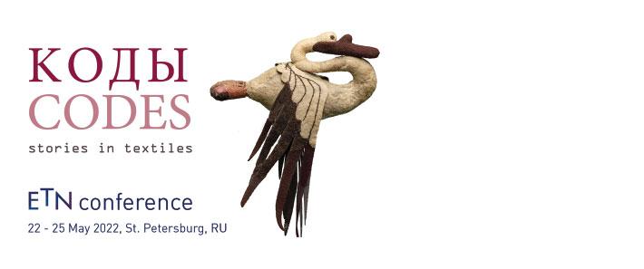 20. ETN tekstiilikonferenssi järjestetään Pietarissa toukokuussa 2022